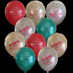 Χριστουγεννιάτικα μπαλόνια.