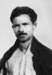 Παπαγεωργόπουλος Γεώργιος τουΚωνσταντίνου