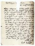 Επιστολή Αθανασίου Ξόδιλου