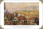 Η Μάχη τηςΑλαμάνας