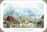 Τρίπολη, 1836. Υδατογραφία του Hans Hanke από το έργο του LudwigKöllnberger