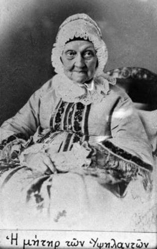 Ελισάβετ Υψηλάντη | ΑΡΓΟΛΙΚΗ ΑΡΧΕΙΑΚΗ ΒΙΒΛΙΟΘΗΚΗ ΙΣΤΟΡΙΑΣ ΚΑΙ ΠΟΛΙΤΙΣΜΟΥ