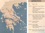 Διαχρονική εξέλιξη του Σιδηροδρομικού δικτύου στην Ελλάδα,1869-1909.