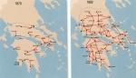 Το οδικό δίκτυο