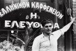 Ιδιοκτήτης ελληνικού καφενείου. Φωτογράφος, Arthur Rothstein,1938.